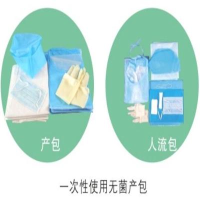 一次性使用无菌外科手术包
